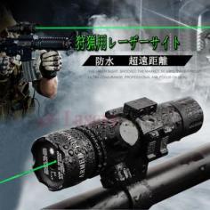 レーザーサイト    http://www.laserscheap.com/laser-sight/p-14.html