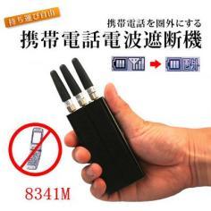 http://www.probuycheap.com/mobile-phone-jammer/c-2_22.html 素人考えでは単純に妨害電波を出しているだけですから人体への影響などは考慮されていないものです。gps 妨害を利用し電波を遮断させる方法があります。 http://www.probuycheap.com/gps-jammer/c-2_26.html