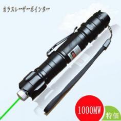 http://www.miraireza.com/green-laser-1000mw-5000mw/p-3.html  カラス撃退レーザーポインター